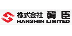 Hanshin Limited Logo